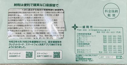B711DB4C-22E5-4231-8078-0E5FC56EC25F.jpg