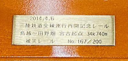 E8563D1F-C4C6-4D5A-B432-80E7161C98C7.jpg